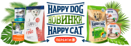 Happy Dog  и Happy Cat