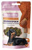 GQ TRUE LOVE Полоски мясо телёнка и тыква 50г